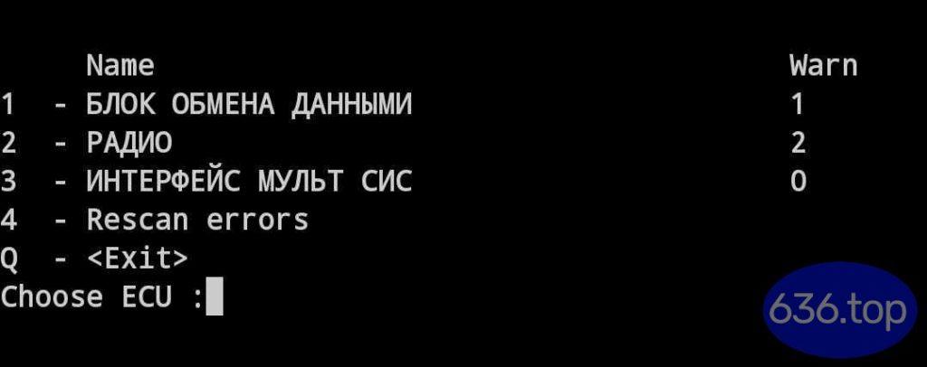 radio can2